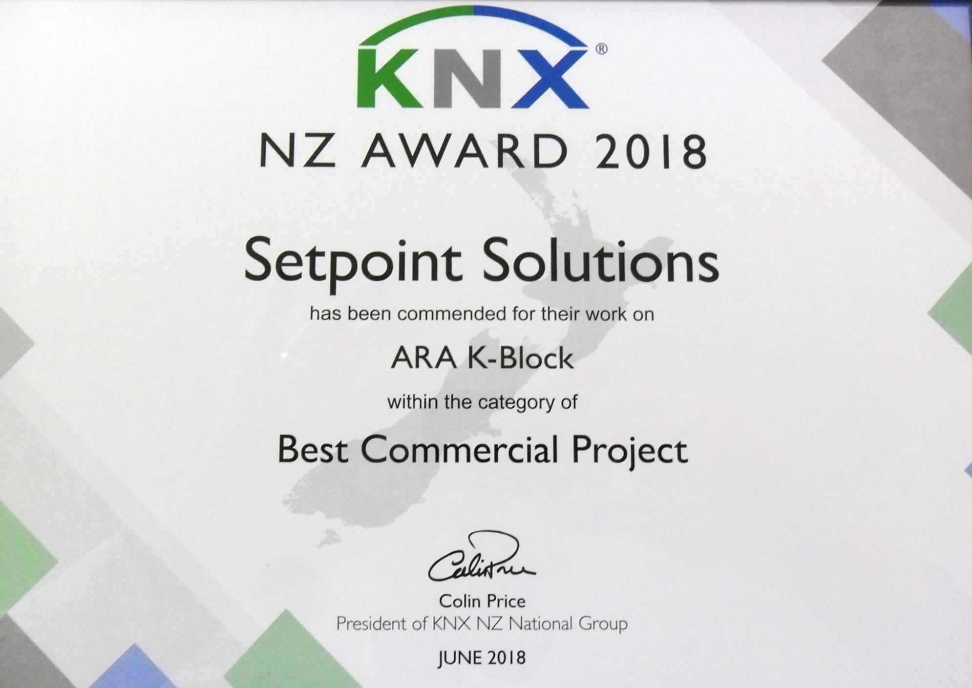 Image:KNX Award commendation